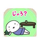 太郎と花子 四国から岡山へ敬語も使います(個別スタンプ:18)