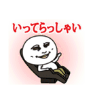 太郎と花子 四国から岡山へ敬語も使います(個別スタンプ:19)