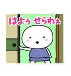 太郎と花子 四国から岡山へ敬語も使います(個別スタンプ:20)