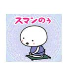 太郎と花子 四国から岡山へ敬語も使います(個別スタンプ:21)