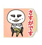 太郎と花子 四国から岡山へ敬語も使います(個別スタンプ:22)