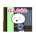 太郎と花子 四国から岡山へ敬語も使います(個別スタンプ:23)