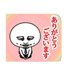 太郎と花子 四国から岡山へ敬語も使います(個別スタンプ:25)