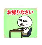 太郎と花子 四国から岡山へ敬語も使います(個別スタンプ:27)