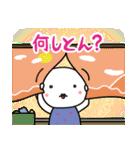 太郎と花子 四国から岡山へ敬語も使います(個別スタンプ:28)