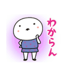 太郎と花子 四国から岡山へ敬語も使います(個別スタンプ:29)