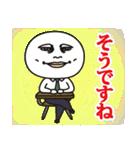 太郎と花子 四国から岡山へ敬語も使います(個別スタンプ:30)