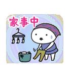 太郎と花子 四国から岡山へ敬語も使います(個別スタンプ:31)