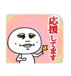 太郎と花子 四国から岡山へ敬語も使います(個別スタンプ:32)