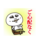 太郎と花子 四国から岡山へ敬語も使います(個別スタンプ:33)