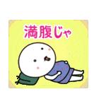 太郎と花子 四国から岡山へ敬語も使います(個別スタンプ:34)