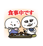 太郎と花子 四国から岡山へ敬語も使います(個別スタンプ:35)
