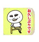 太郎と花子 四国から岡山へ敬語も使います(個別スタンプ:38)