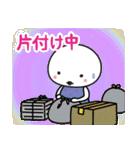 太郎と花子 四国から岡山へ敬語も使います(個別スタンプ:39)