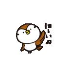 すずめのピッピ Ver.2(個別スタンプ:01)