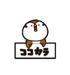 すずめのピッピ Ver.2(個別スタンプ:09)