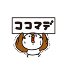 すずめのピッピ Ver.2(個別スタンプ:10)