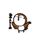 すずめのピッピ Ver.2(個別スタンプ:40)