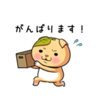 ぽっちゃりたれ耳ミカンネコ(個別スタンプ:26)