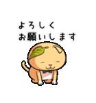ぽっちゃりたれ耳ミカンネコ(個別スタンプ:27)