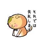 ぽっちゃりたれ耳ミカンネコ(個別スタンプ:29)