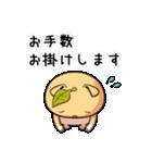 ぽっちゃりたれ耳ミカンネコ(個別スタンプ:31)