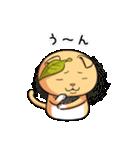 ぽっちゃりたれ耳ミカンネコ(個別スタンプ:33)