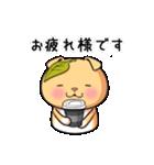 ぽっちゃりたれ耳ミカンネコ(個別スタンプ:36)