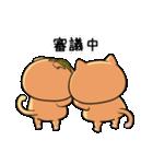 ぽっちゃりたれ耳ミカンネコ(個別スタンプ:38)