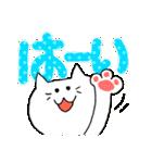 大きな文字ネコちゃん(個別スタンプ:01)