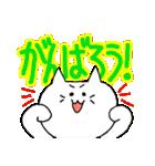 大きな文字ネコちゃん(個別スタンプ:08)