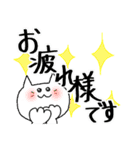 大きな文字ネコちゃん(個別スタンプ:10)