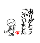 大きな文字ネコちゃん(個別スタンプ:15)