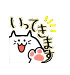 大きな文字ネコちゃん(個別スタンプ:23)