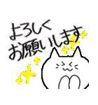 大きな文字ネコちゃん(個別スタンプ:30)