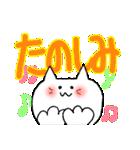 大きな文字ネコちゃん(個別スタンプ:38)