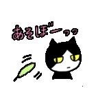 無愛想ネコと女の子(個別スタンプ:02)