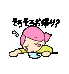 無愛想ネコと女の子(個別スタンプ:05)