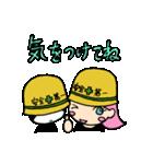 無愛想ネコと女の子(個別スタンプ:06)