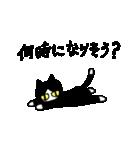 無愛想ネコと女の子(個別スタンプ:07)