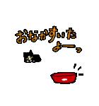 無愛想ネコと女の子(個別スタンプ:08)