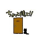 無愛想ネコと女の子(個別スタンプ:09)