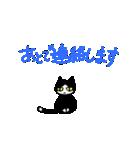 無愛想ネコと女の子(個別スタンプ:10)