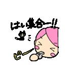 無愛想ネコと女の子(個別スタンプ:11)