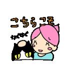 無愛想ネコと女の子(個別スタンプ:15)