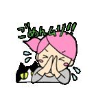無愛想ネコと女の子(個別スタンプ:16)