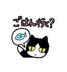 無愛想ネコと女の子(個別スタンプ:17)