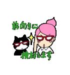 無愛想ネコと女の子(個別スタンプ:20)