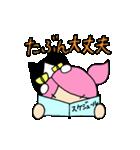 無愛想ネコと女の子(個別スタンプ:21)