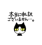 無愛想ネコと女の子(個別スタンプ:23)